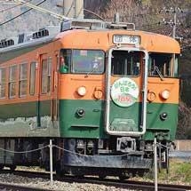 しなの鉄道で169系による団体臨時列車運転