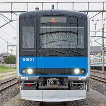 新車ガイド東武鉄道60000系