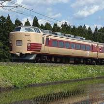 183・189系による修学旅行臨時列車運転