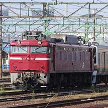 211系8両が酒田から長野へ