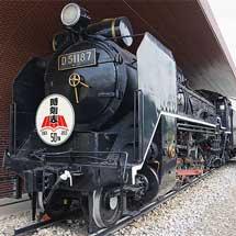 D51 187に「JR時刻表50周年」ヘッドマーク