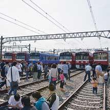 『京急ファミリー鉄道フェスタ2013』開催