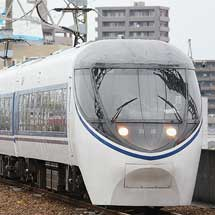 371系が静岡車両区へ戻る