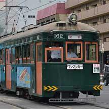 阪堺モ162による貸切列車運転