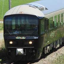 485系「ジパング」が阿武隈急行線に初入線