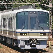 網干総合車両所所属の221系体質改善車が営業運転を開始