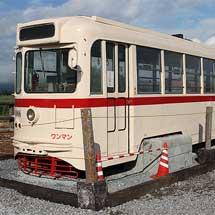 函館市電1006号車,保存先に設置される