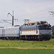 キハ261系1000番台6両が甲種輸送される
