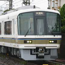 221系C1編成が下関総合車両所から出場