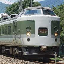 団体臨時列車「特急あさま号」運転
