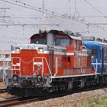 DD51+12系5両が試運転