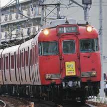 名鉄で中京競馬場60周年記念系統板付き列車運転