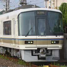 221系K13編成が下関総合車両所から出場