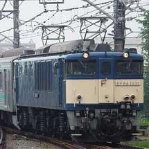 205系ハエ27編成9両が長野総合車両センターへ