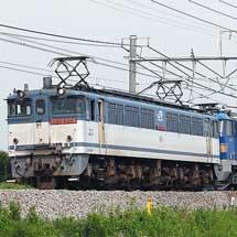 EF510形500番台2両が高崎(操)へ