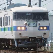 「Train117」が浜松へ