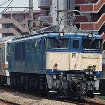 211系C9編成が長野総合車両センターへ