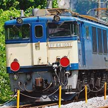 EF64 1051が長岡へ無動力回送される