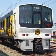 811系PM8編成に九州鉄道記念館10周年ラッピング