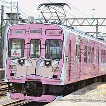 伊賀鉄道で「伊賀流忍者修行列車」運転