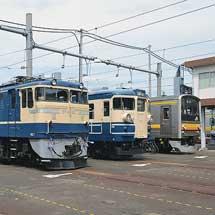 東京総合車両センターが一般公開される