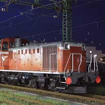 DD16 11が秋田総合車両センターへ