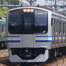 東海道本線でE217系鎌倉車が試運転