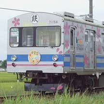 弘南鉄道弘南線で「キャラ電」運転