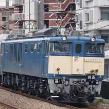 サハ204形6両が長野総合車両センターへ