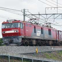 高崎線2085列車をEH500-23がけん引
