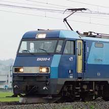 EF510-504が東新潟機関区へ