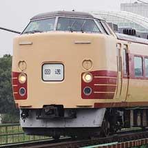 189系M52編成6両が方転される