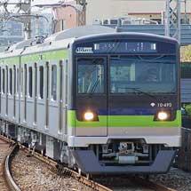 10-300形3次車が大島へ返却される