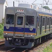 もと泉北高速鉄道3000系が8両編成で試運転