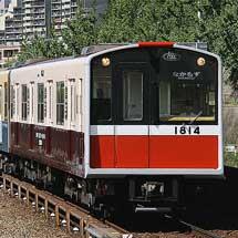 大阪市営交通110周年記念「復刻ラッピング列車」運転