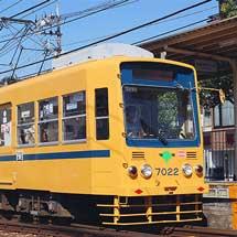 都電荒川線7022号車が黄色のまま化粧直し
