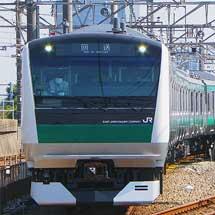 E233系7000番台ハエ106編成が所属先へ返却される