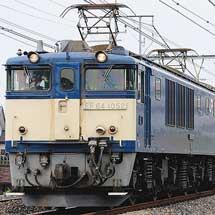EF64 1052が東北本線で24系客車をけん引