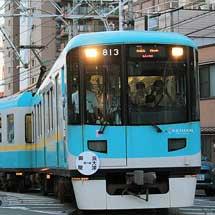 京阪京津線が運転再開