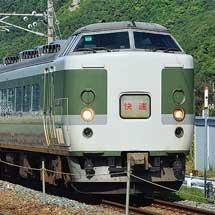 しなの鉄道で『お客様感謝イベント』開催