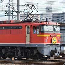 EF67 101に広島車両所公開ヘッドマーク