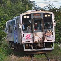 のと鉄道で臨時列車「ぼんぼり号」運転