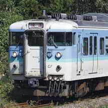 信越本線で115系使用の臨時快速列車