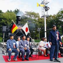 名古屋市科学館で「鉄道の日」イベント開催