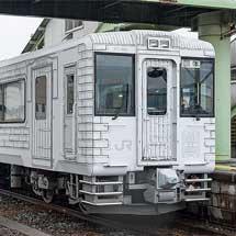 JR東日本,6月に三陸鉄道直通の「TOHOKU EMOTION SPECIAL」を運転
