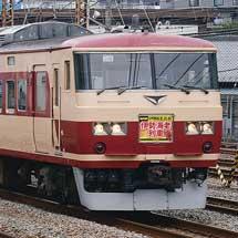 「南伊豆町伊勢海老列車」,185系OM08編成で運転