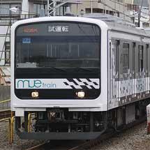 「MUE-Train」が中央本線に入線