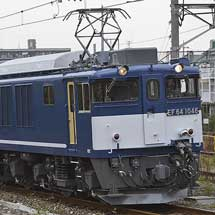 EF64 1046が大宮仕様の広島更新色に
