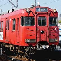 名鉄瀬戸線で「招き猫」ラッピング車両運転開始