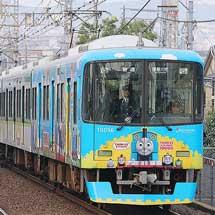 京阪10000系「きかんしゃトーマス号2013」の臨時列車運転